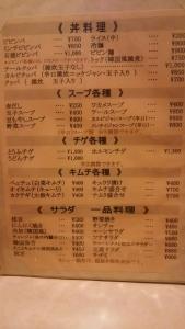 daiyu2_8.jpg