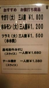 daiyu2_9.jpg