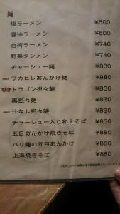 dragon_kitchen2_12.jpg