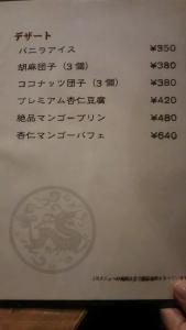 dragon_kitchen2_14.jpg