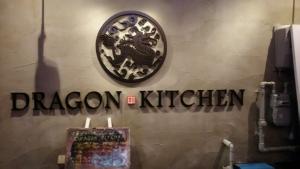 dragon_kitchen2_1.jpg