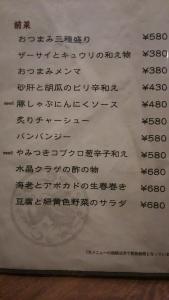 dragon_kitchen2_7.jpg