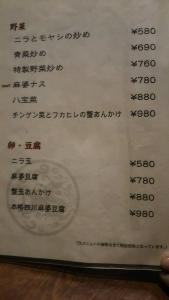 dragon_kitchen2_9.jpg