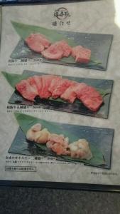 fukujuen_10.jpg