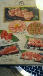 fukujuen_11.jpg