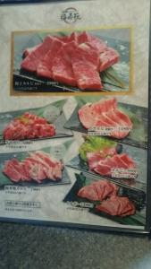 fukujuen_12.jpg
