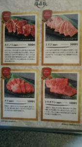 fukujuen_14.jpg