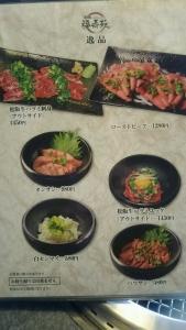 fukujuen_17.jpg