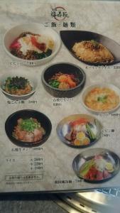 fukujuen_21.jpg