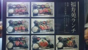 fukujuen_9.jpg