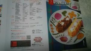 waffle_cake_RL_10.jpg