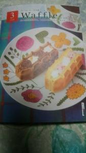 waffle_cake_RL_11.jpg