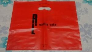 waffle_cake_RL_6.jpg