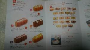 waffle_cake_RL_7.jpg