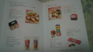 waffle_cake_RL_8.jpg