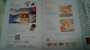 waffle_cake_RL_9.jpg