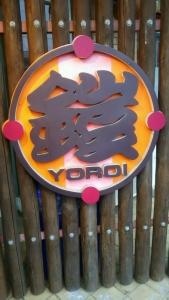 yoroi2_3.jpg