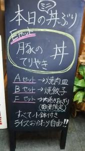 yoroi2_8.jpg