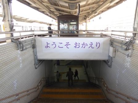 20160326-03.jpg
