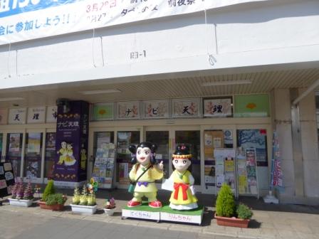 20160326-06.jpg