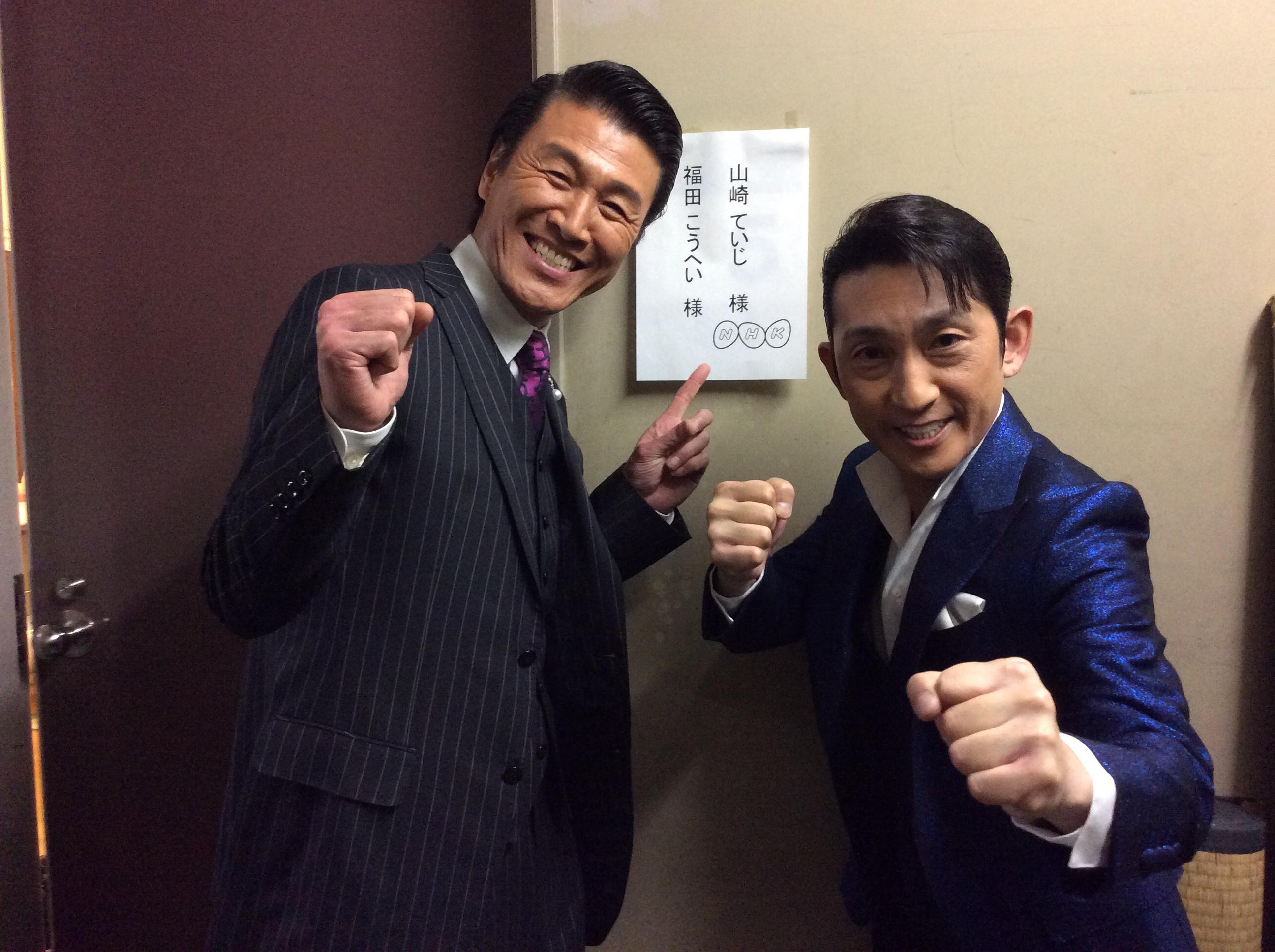 福田こうへいブログ