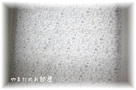 ロールスクリーン④