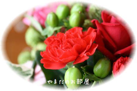 2016年やまだの誕生日のお花⑦
