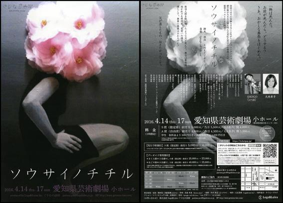 blogsousai.jpg