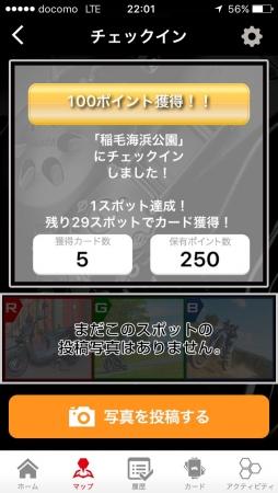 Image_5373290.jpg