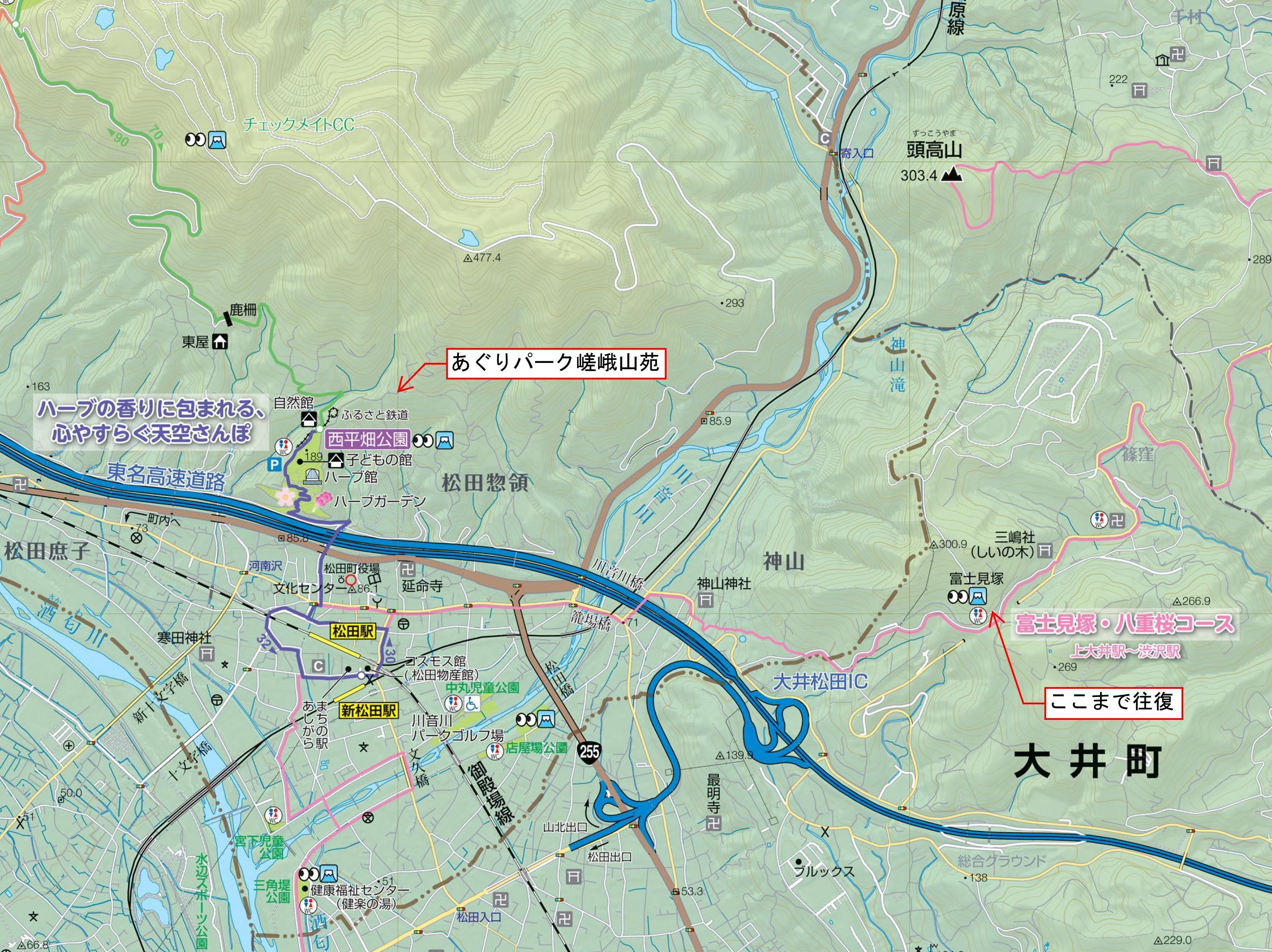 1-松田町ハイキングマップ_02