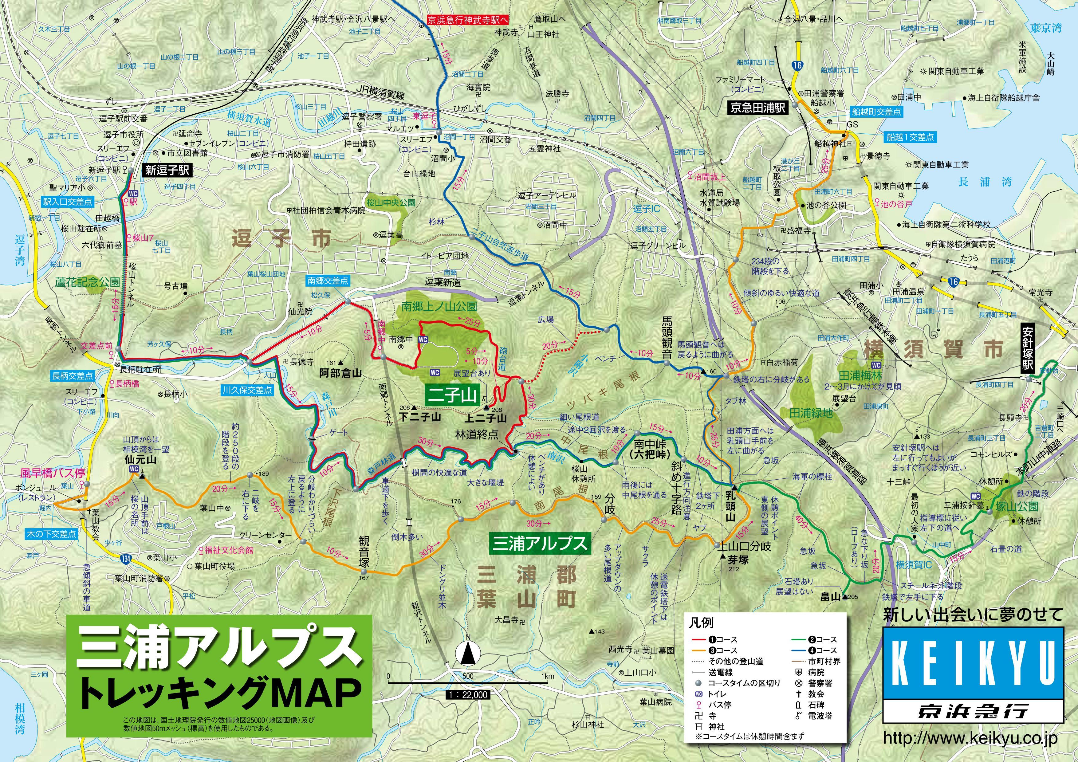 miuraalpsmap_01.jpg
