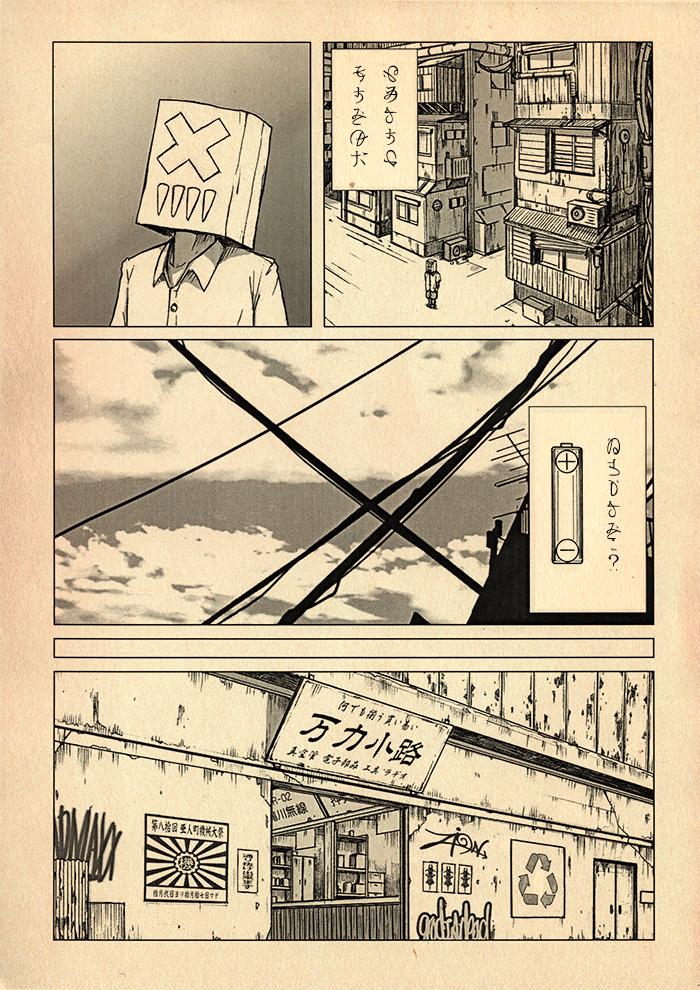 mudai_page_7.jpg