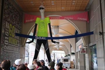 160313名古屋ウィメンズマラソン (1)_R