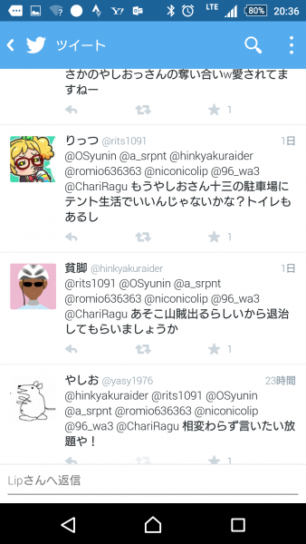 Screenshot_2016-03-10-20-37-00.png