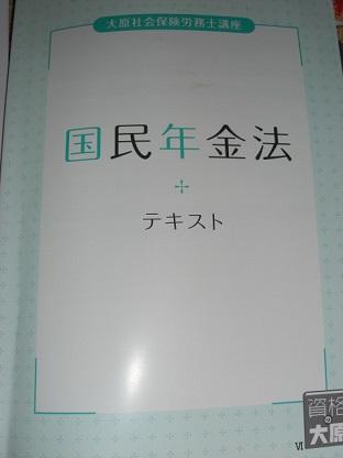 CIMG7990.jpg