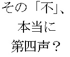 20160225bu_yi