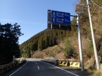 P3210094d.jpg