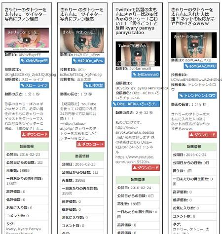 ryuji3.jpg