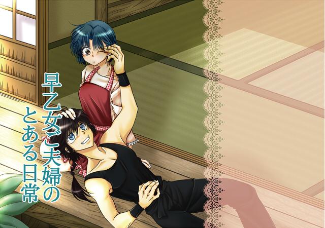 hyoshi-blog.jpg