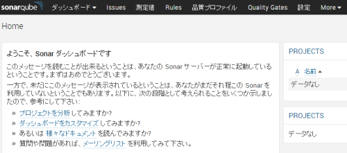 soft_sonar_site_jp.png