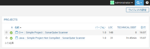 soft_sonar_site_project.png