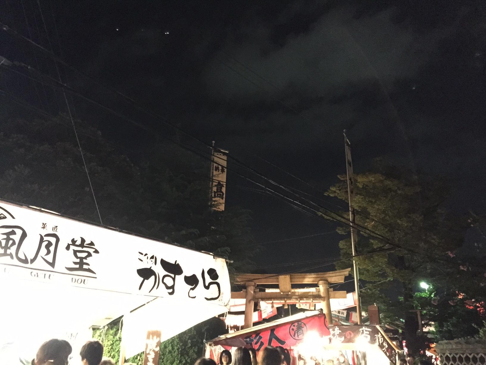 5近くの神社のお祭り2015