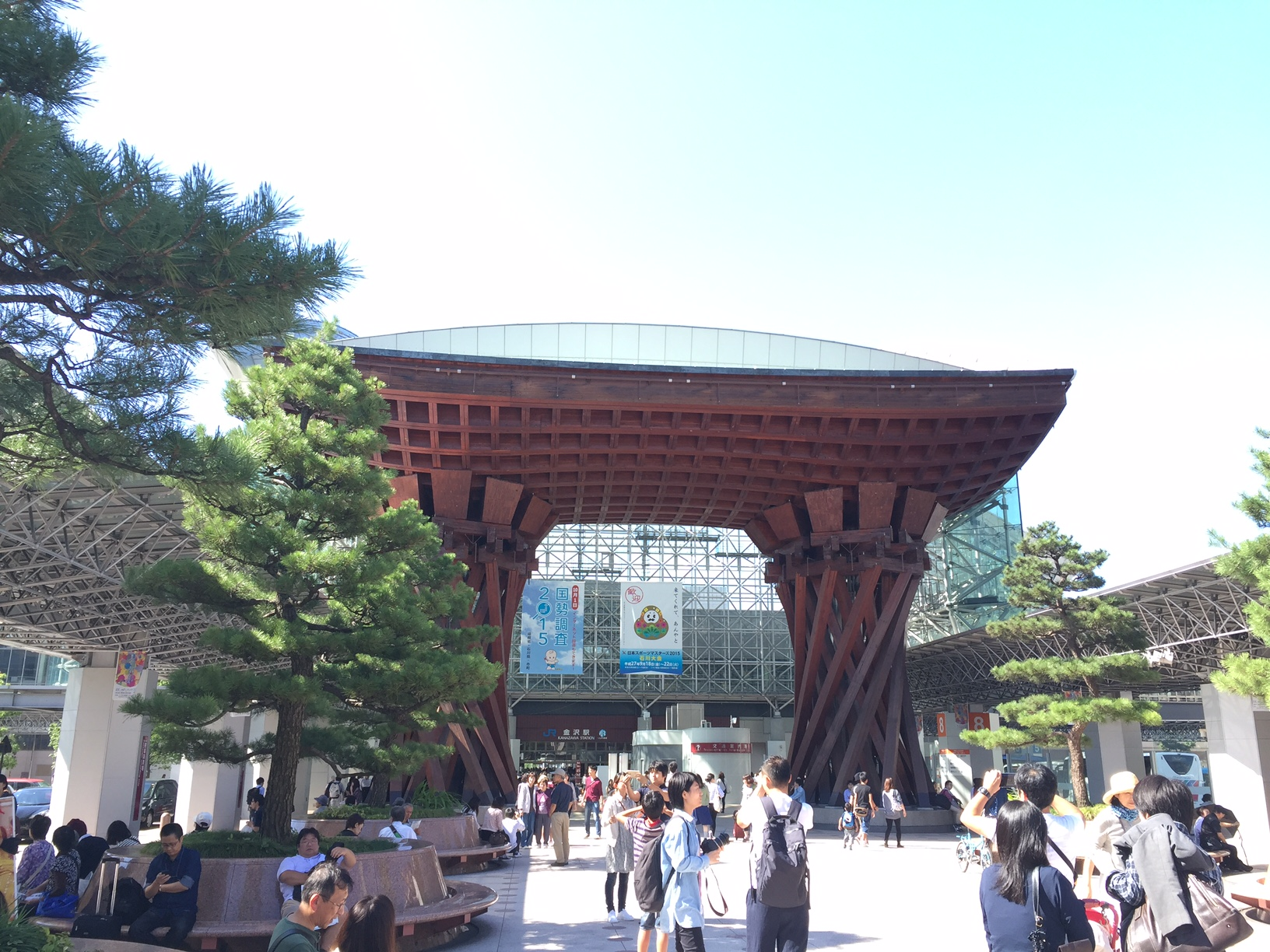 6石川の旅1 2015