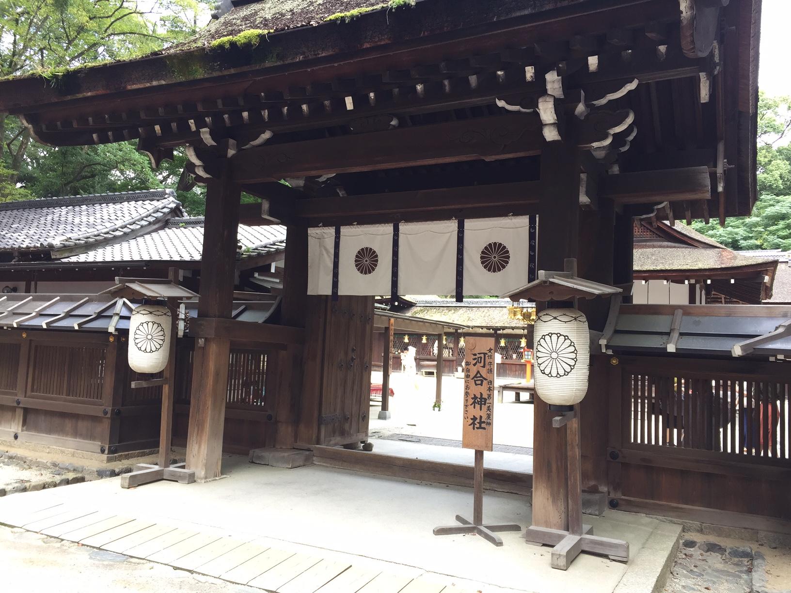 2河合神社2015