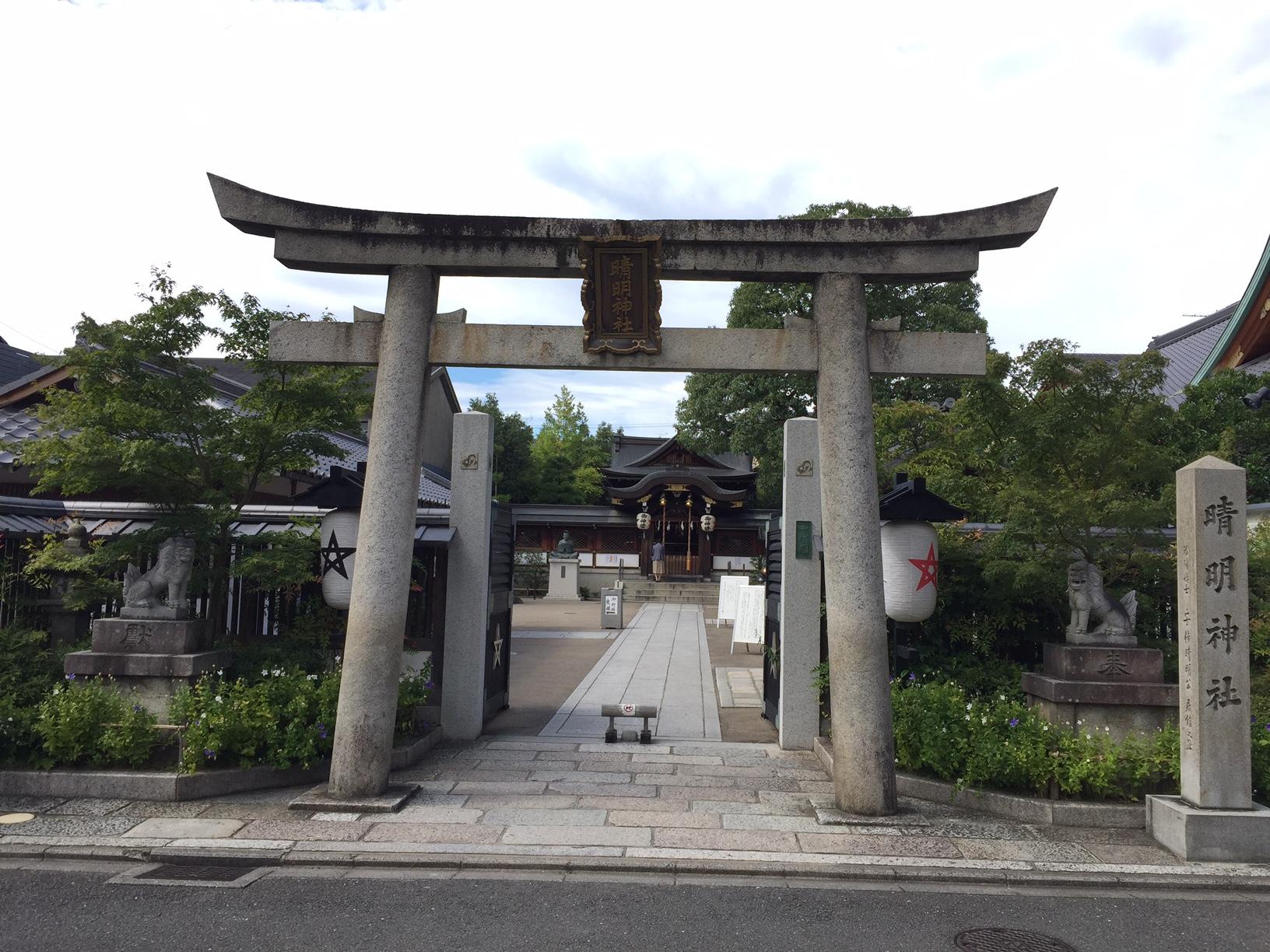 4晴明神社2015