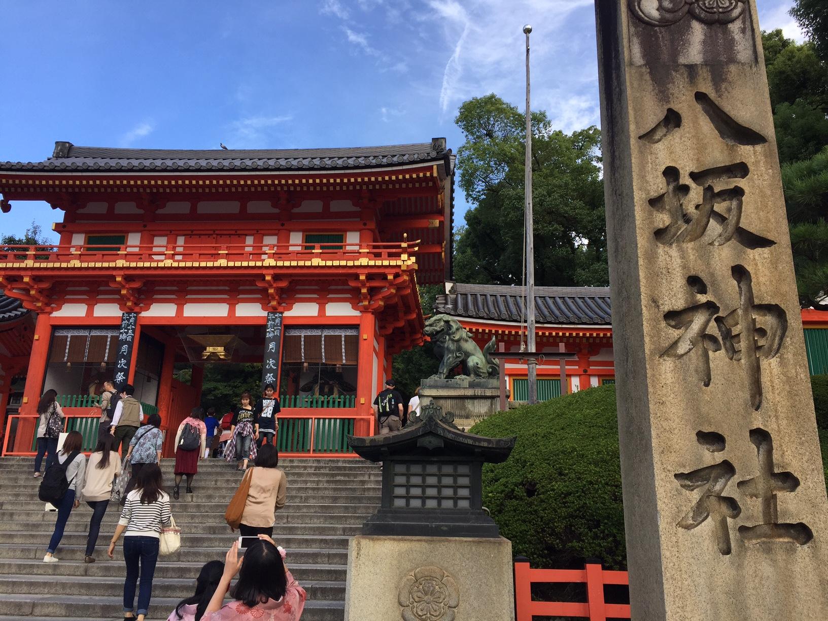 10八坂神社2015