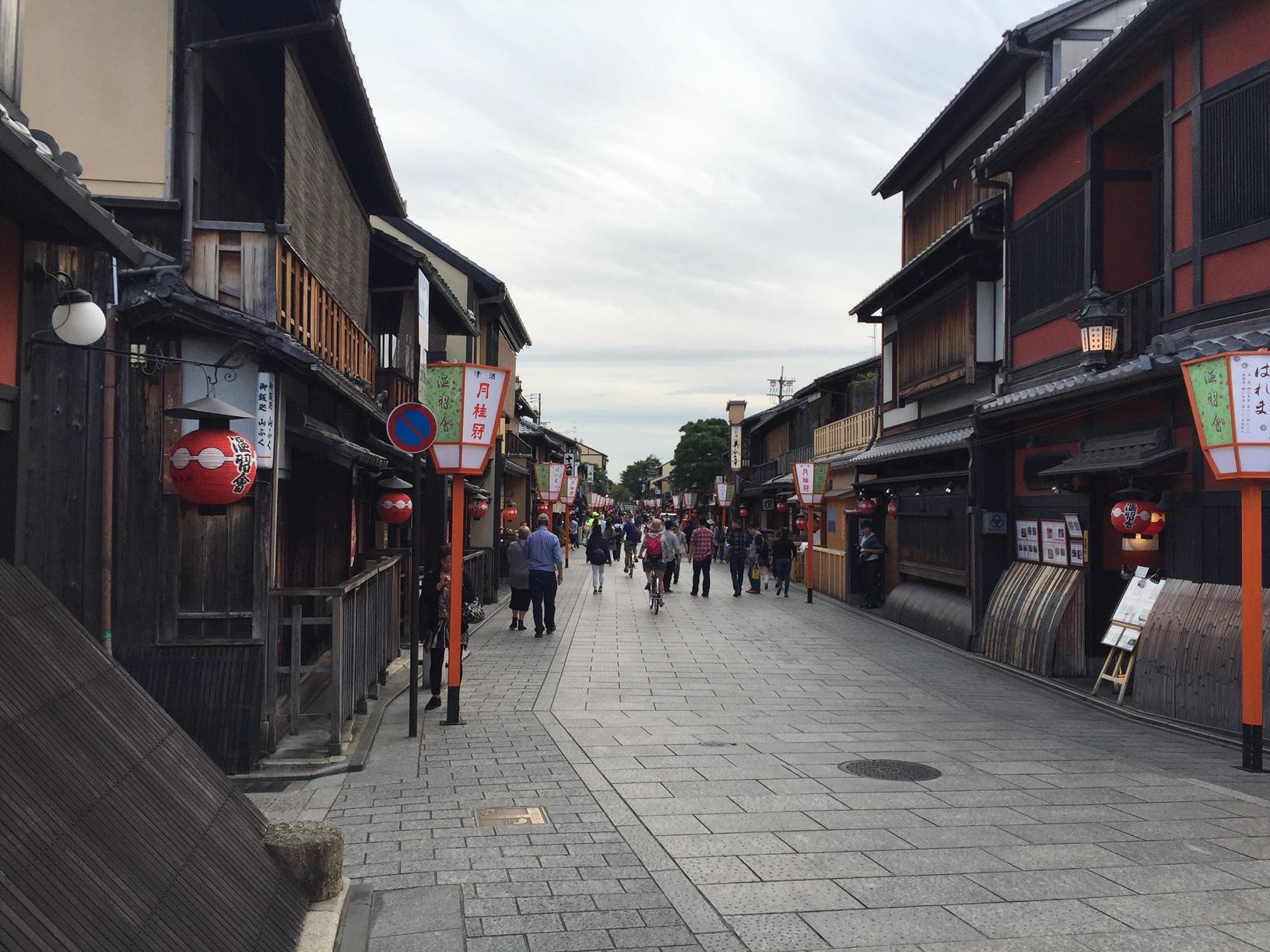 11祇園1 2015