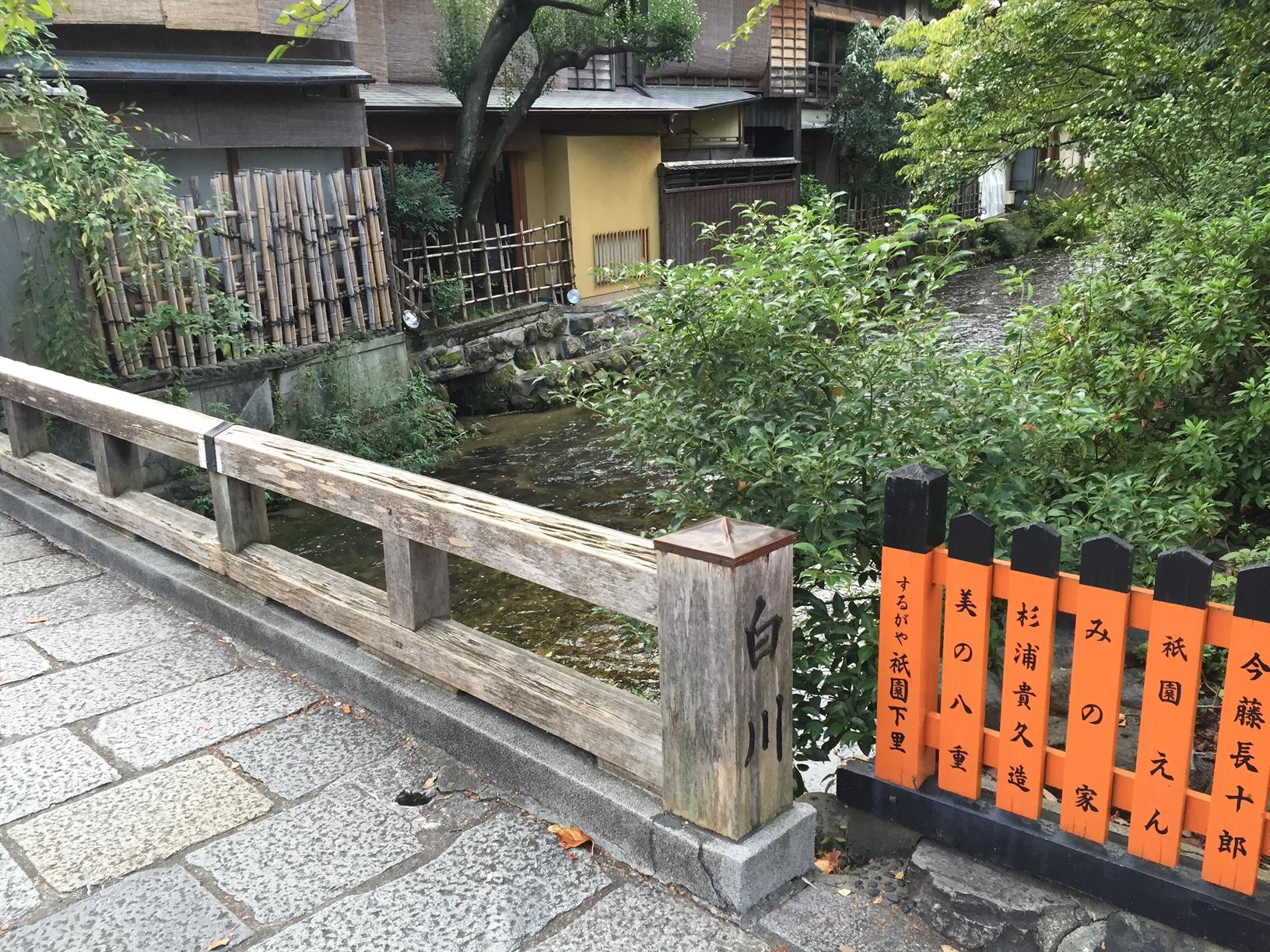 12祇園2 2015