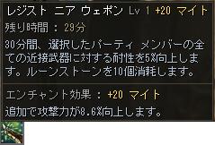 160313-1.jpg