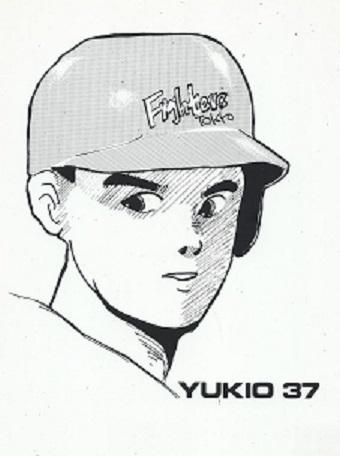 田中幸雄2